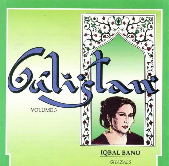 Gulistan (Vol-3): Iqbal Bano - Ghazals  (Audio CD)