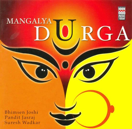 Mangalya Durga (Audio CD)