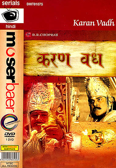 Karan Vadh - The Death of Karna: From the Mahabharata (DVD)