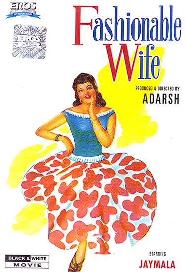 Fashionable Wife (DVD)