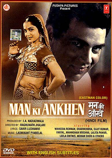 Eyes of the Mind -Man Ki Ankhen (DVD)