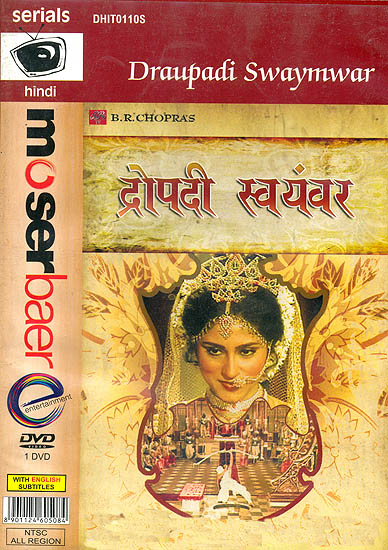 Draupadi Swaymwar: From the Mahabharata (DVD)