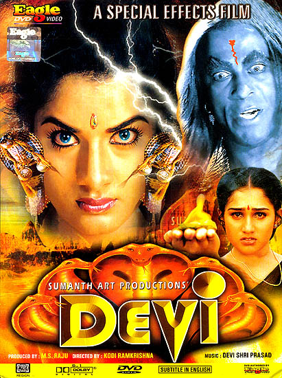 Devi: A Special Effects Film (DVD)