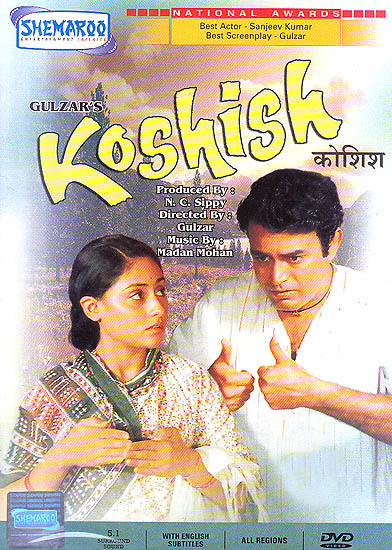 Koshish: The Love Story of a Deaf and Dumb Couple  (DVD)