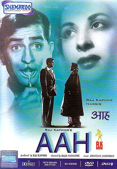 Aah - The Sigh  (DVD)
