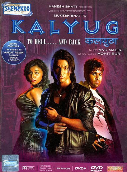 Kalyug: To Hell... and Back (DVD)