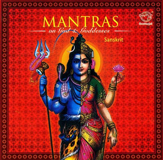 Mantras on God  & Goddesses (Audio CD)