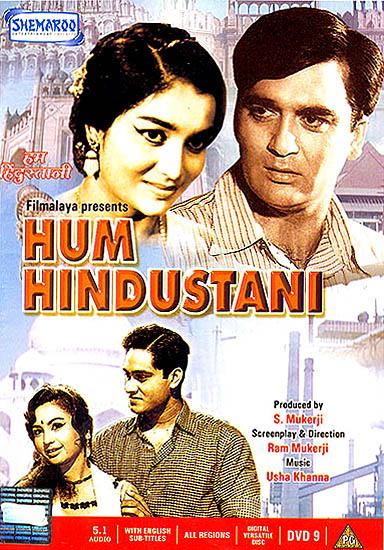 We Indians - Hum Hindustani (DVD)