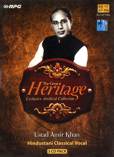 The Great Heritage: Ustad Amir Khan (Exclusive Archival Collection) (Set of 3 Audio CDs)