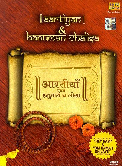 Aartiyan and Hanuman Chalisa (DVD)