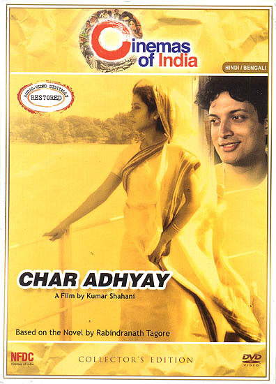 The Four Chapters - Char Adhyay (Based on The Novel by Rabindranath Tagore) (DVD)