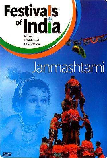 Festivals of India : Janmashtami (Indian Traditional Celebration) (DVD)