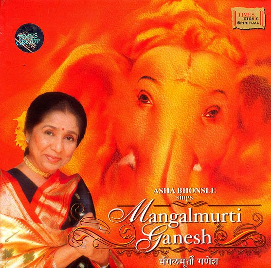 Mangalmurti Ganesh (With Booklet Inside) (Audio CD)