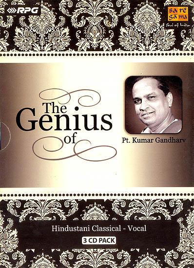 The Genius of Pt. Kumar Gandharv (Hindustani Classical - Vocal) (Set of 3 Audio CDs)