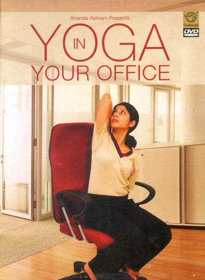 Yoga in Your Office (DVD)