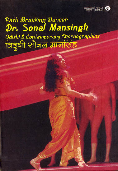 Path Breaking Dancer :  Dr. Sonal Mansingh (Odishi and Contemporary Choreographies) (With Booklet Inside) (DVD)