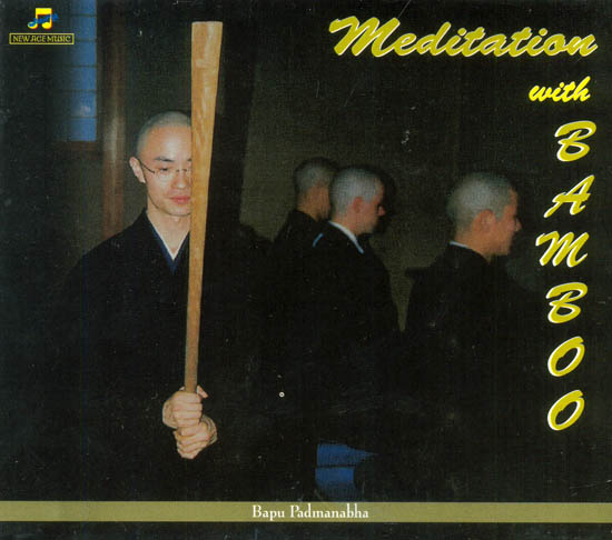 Meditation with Bamboo (Audio CD)