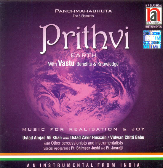 Prithvi Earth with Vastu Benefits and Knowledge (Panchmahabhuta The 5 Elements) (Audio CD)