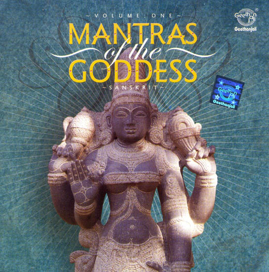 Mantras of The Goddess (Volume 1) (Audio CD)