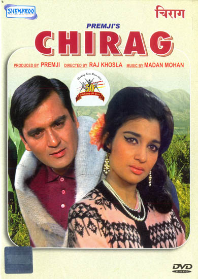 Chirag - The Lamp (DVD)