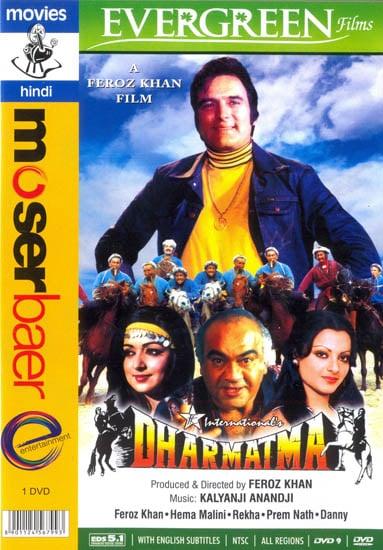 Dharmatma (A Feroz Khan Film) (DVD)