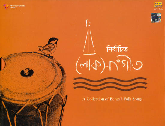 A Collection of Bengali Folk Songs (Set of 3 CDs)