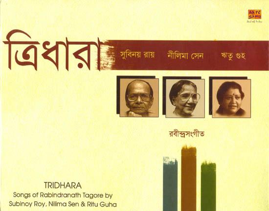 Tridhara: Songs of Rabindranath Tagore (Set of 3 CDs)