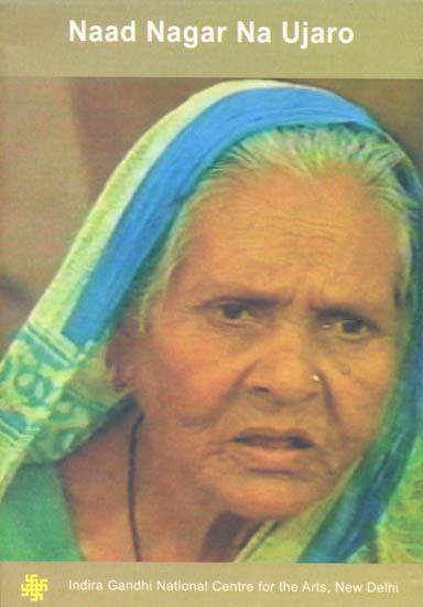 Naad Nagar Na Ujaro (DVD)