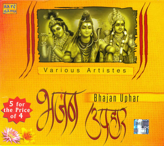 Bhajan Uphar (Set of 5 Audio CDs)