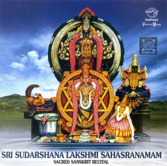 Sri Sudarshana Lakshmi Sahasranamam: Sacred Sanskrit Recital (Audio CD)