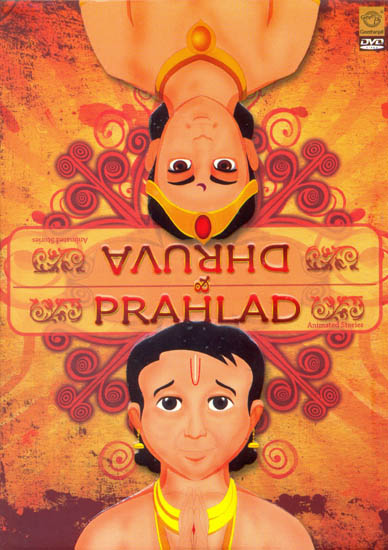 Dhruva and Prahlad: Animated Stories (DVD)