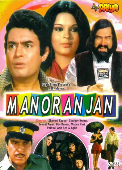 Manoranjan (DVD)