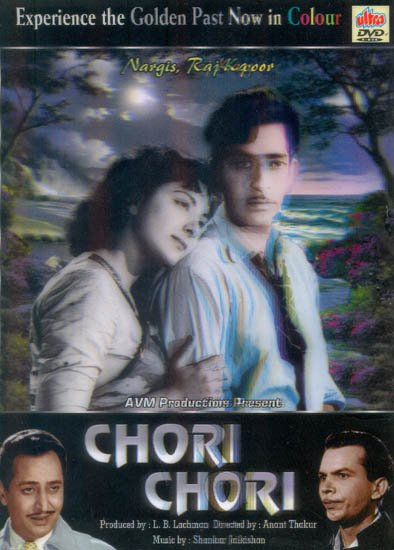 Chori Chori: Experience The Golden Past Now in Colour (DVD)