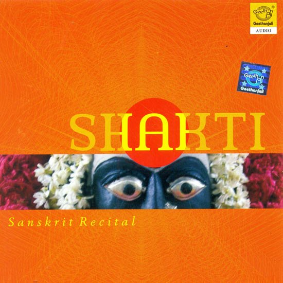 Shakti: Sanskrit Recital (Audio CD)