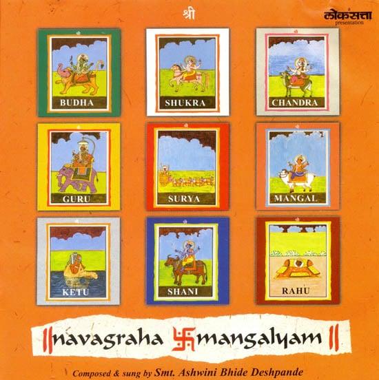 Navagraha Mangalyam (Audio CD)