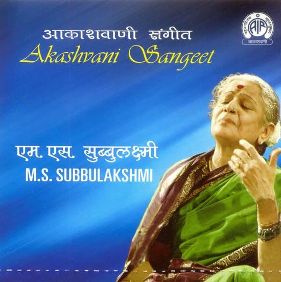 Akashvani Sangeet (Audio CD) (With Booklet Inside)