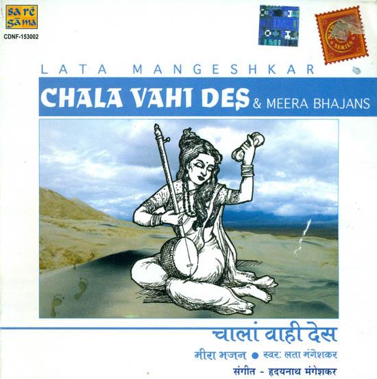 Chala Vahi Des and Meera Bhajans (Audio CD)