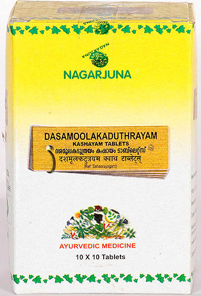 Nagarjuna Dasamoolakaduthrayam Kashayam Tablets- Ref: Sahasrayogam  (Ayurvedic Medicine)