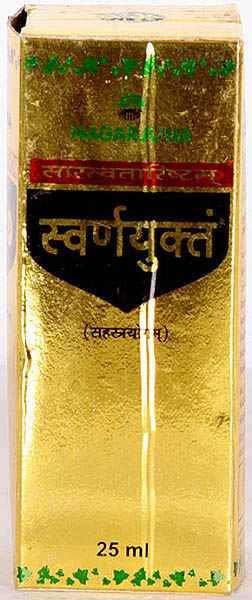 Nagarjuna Saraswatharishtam with Gold- Ref: Sahasrayogam (Ayurvedic Medicine)