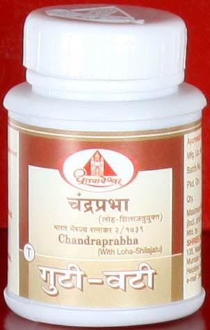Chandraprabha (With Loha-Shilajatu) (Fifty Tablets)
