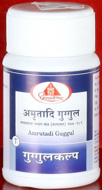 Amrutadi Guggul (Sixty Tablets)