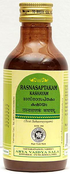 Rasnasaptakam Kashayam