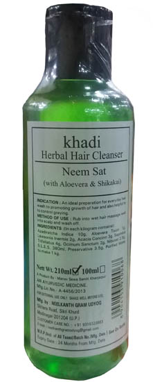 Herbal Neem Hair Cleanser (Ayurvedic Shampoo)