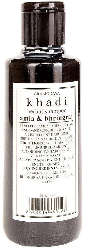 Herbal Bhringraj Hair Cleanser (Ayurvedic Shampoo)