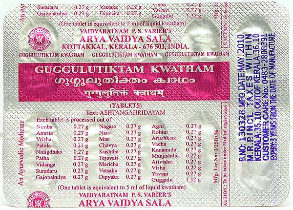 Guggulutiktam Kwatham (Each Stripe 10 Tablets)