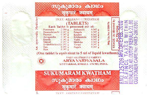 Sukumaram Kwatham (Each Stripe 10 Tablets)