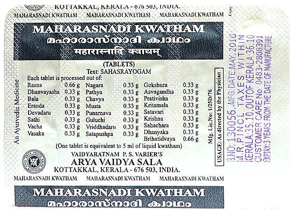 Maharasnadi Kwatham (Each Stripe 10 Tablets)