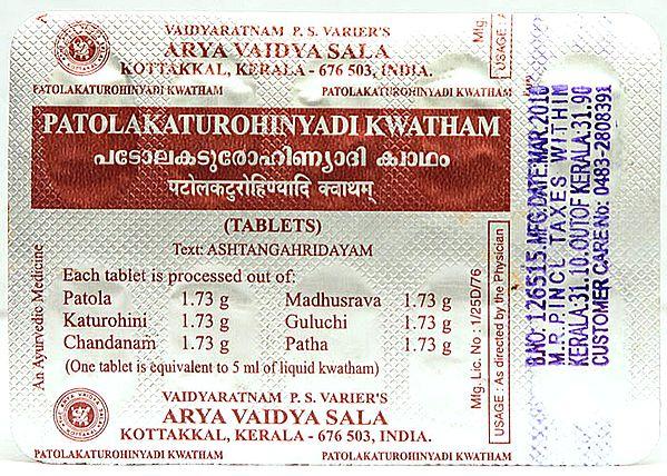 Patolakaturohinyadi Kwatham (Each Stripe 10 Tablets)