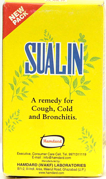Sualin - A Remedy for Cough, Cold and Bronchitis