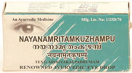 Nayanamritamkuzhampu (Renowned Ayurvedic Eye Drop)